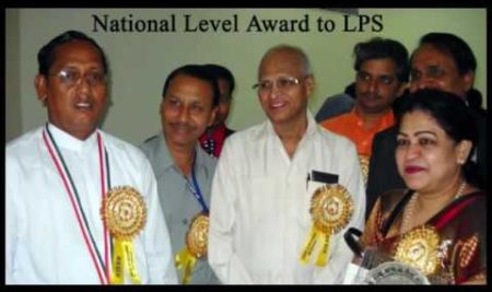 LPS Annual Day Report