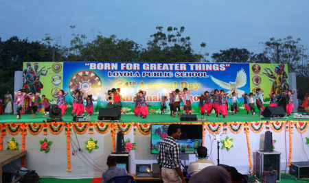 Loyola Public School, Guntur 54th Annual Day – Video